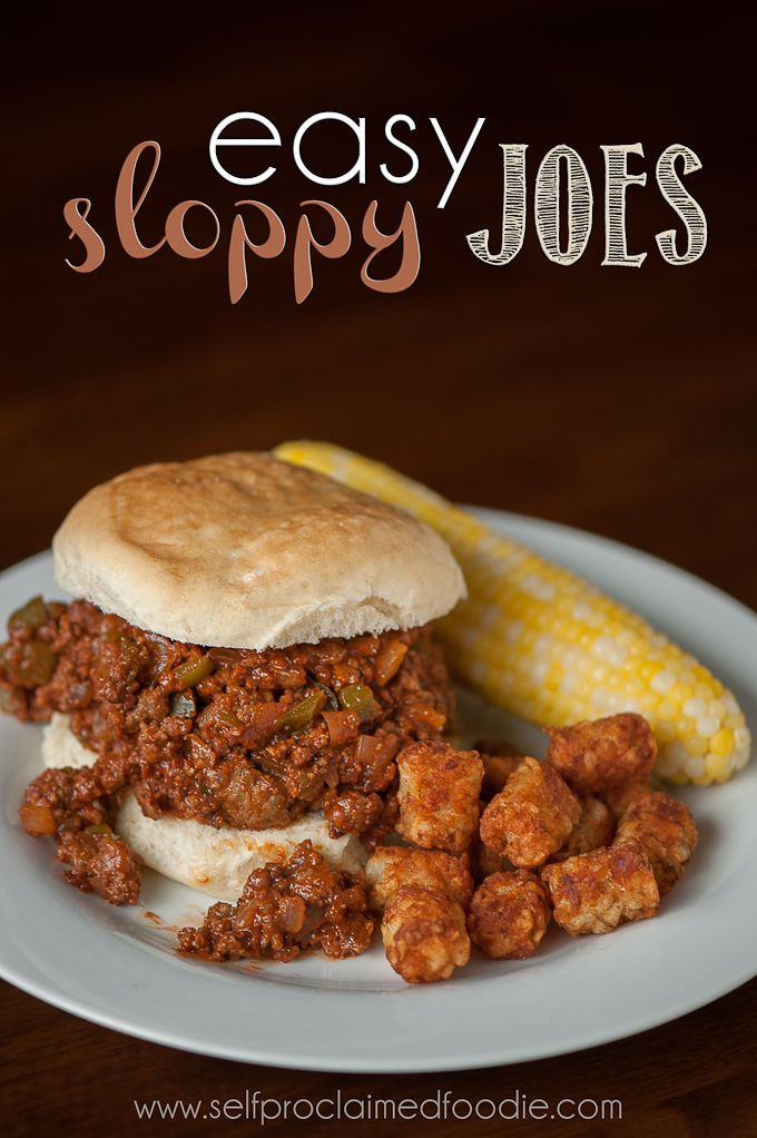 Easy Sloppy Joes | Self Proclaimed Foodie - easy to make comfort food perfect for a weeknight dinner or game day grub