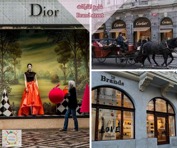 شارع الماركات فى #براغ #التشيك  #prague #czech هو نسخة مصغرة من باريس