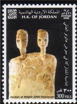 Stamp: World's Exhibition, Hannover (Jordan) (World Expo 2000, Hannover) Mi:JO 1770