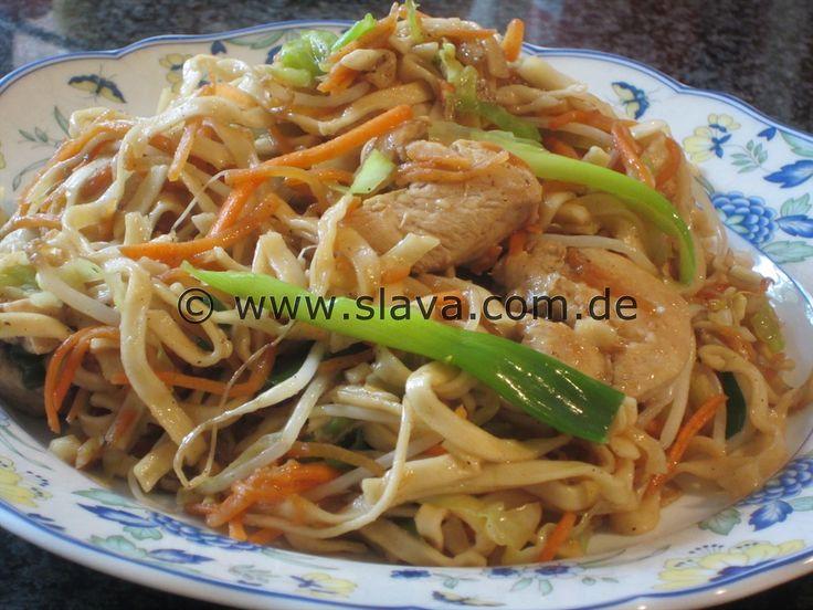 Asiatische rezepte leicht