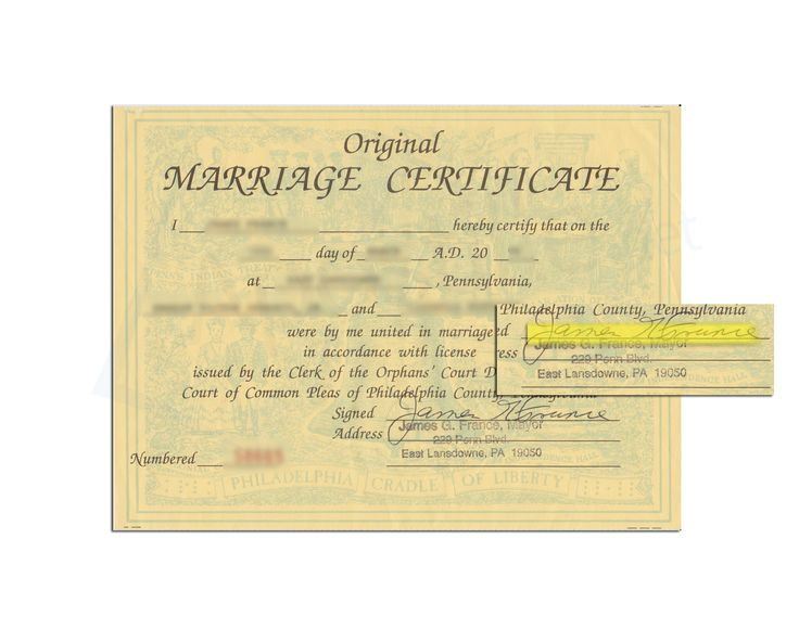 East Lansdownw State of Pennsylvania Marriage Certificate issued - sample marriage certificate