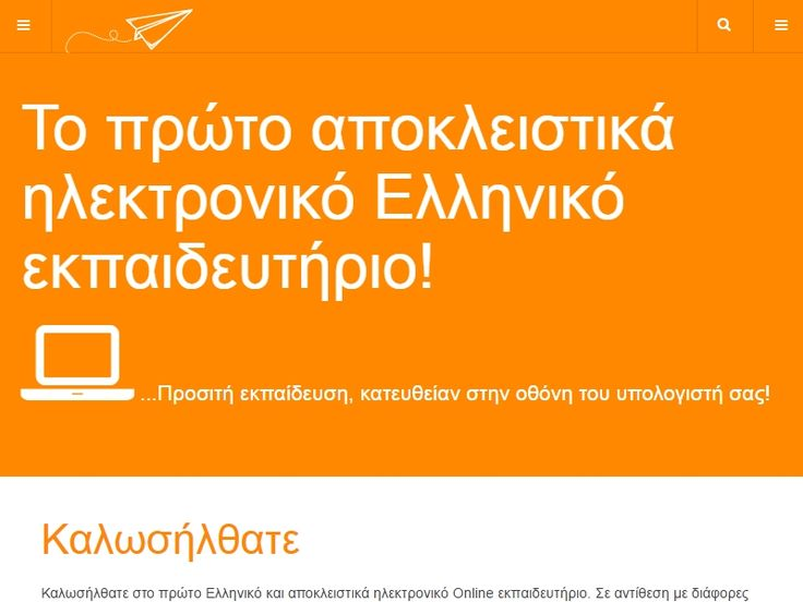 Joomlessons website