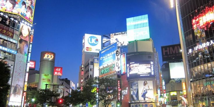 Shibuya Crossing is a famous and iconic intersection in Shibuya, Tokyo.  It is famous for the many, many people who cross it each day.