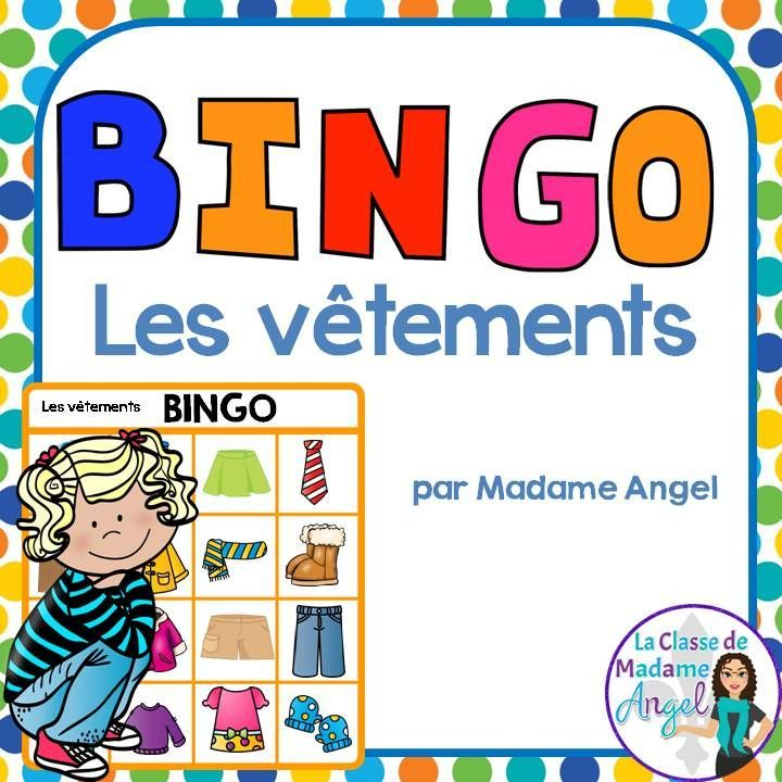 Les vêtements: Fun Bingo game to practice Clothing vocabulary in French!