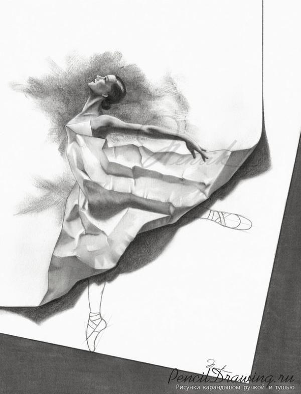 Трёхмерный рисунок балерины художника Henrik Moses