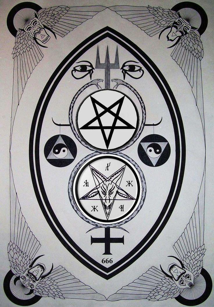 The Satanic Temple Red Logo Lapel Pin