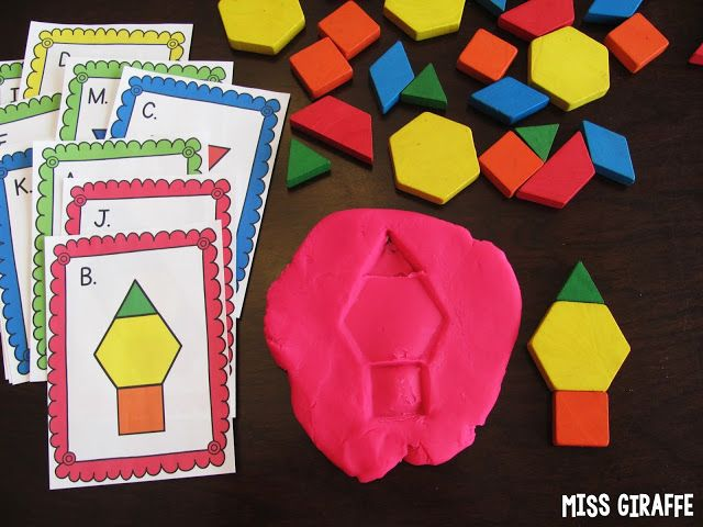 Composing Shapes in 1st Grade - Stamp pattern blocks into dough... so many good ideas for teaching how to compose 2d and 3d shapes on this post!