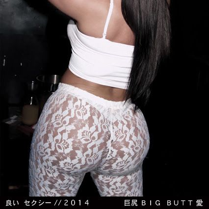 big ass x escort girl pontault