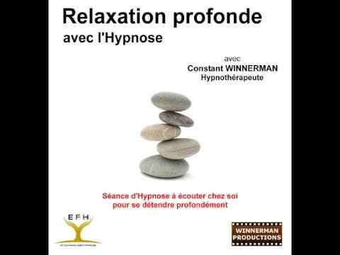 Séance d'Hypnose et de relaxation profonde - YouTube