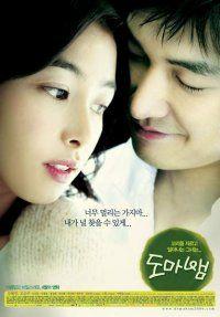 Korean movie Love Phobia (2006)