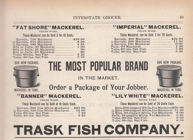 63 best all vintage st louis mo saint louis missouri images on 1891 trask fish co st louis mo ad mackeral brands fat shore imperial banner malvernweather Gallery