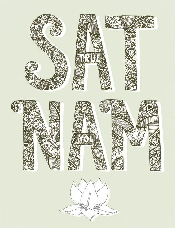 Sat Nam  Truth is our Identity  Tan Art Print by Mindfullymade