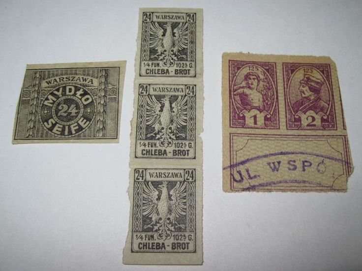 Poland Germany Russia Warsaw Ration Stamp Cinderella stamp 1910-1921 4r31 used nice - product images