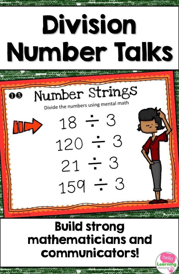 Number Talks And Number Strings Division Number Talks Daily Math Math [ 1104 x 720 Pixel ]