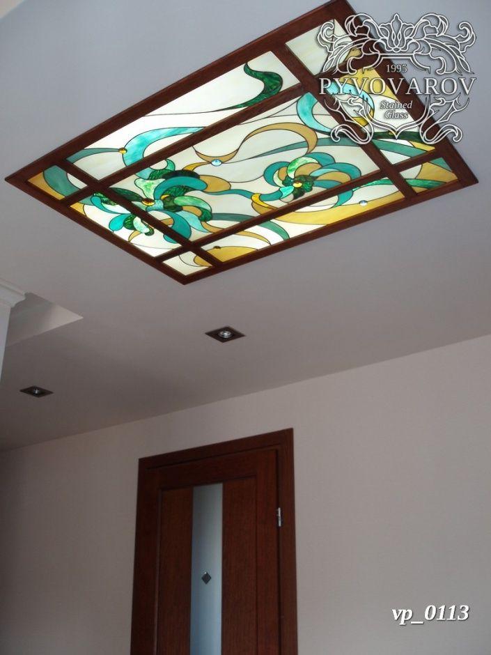 Витражные потолки. Закажите потолочные витражи с подсветкой.