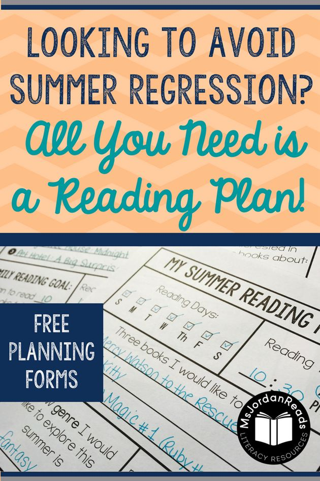Dreading Summer Regression? All You Need is a Plan! | MsJordanReads Literacy Resources