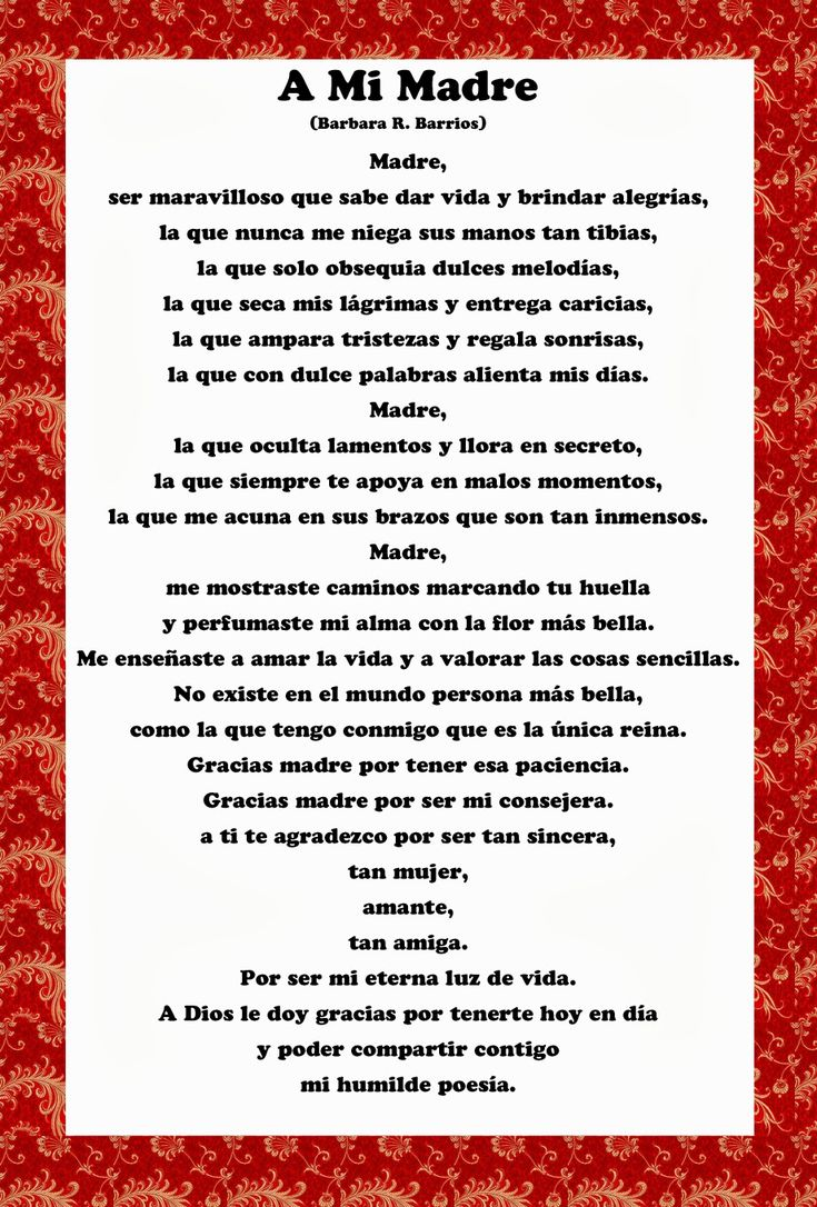 Gracias Madre Quotes 15 Best Mother's Day Quotes Images On Pinterest  Mothers Day