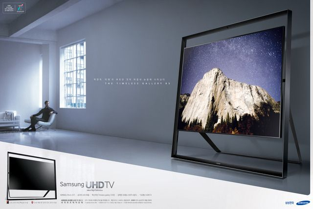 Samsung UHD TV 85S9