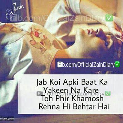 Meri Diary Se Best Sad Love Quotes - Urdu Sad Poetry 1