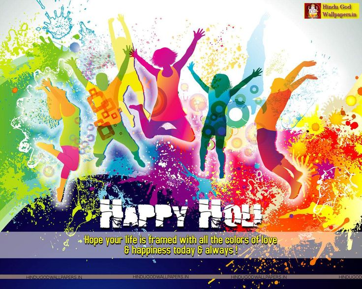 Free best collection of latest Happy Holi Pics. Free download high resolution Happy Holi Pics for desktop, mobile & whatsapp. Download & share now!