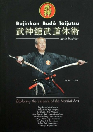 A great book about the Ninja grandmaster, with many articles I translated. Sadly hard to find now.