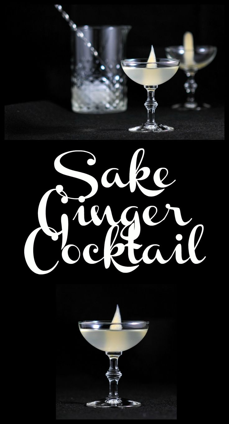 Sake Ginger cocktail - pickled ginger, simple syrup, sake, lime! Cheers!