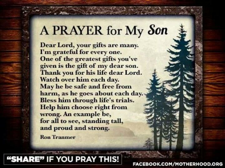 Pray For My Child Quotes: Pray For My Son