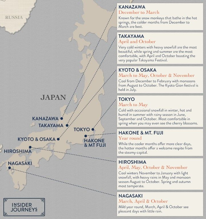 Best Visit Japan Ideas On Pinterest Japan Travel Guide - Japan map 2014