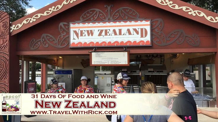 Epcot Food and Wine Festival 2015 – Day 13: New Zealand. John Donahue is back for day 13 of our 31 Days of Epcot's Food and Wine Festival! Today, John and Rick enjoy the New Zealand Marketplace cuisine!