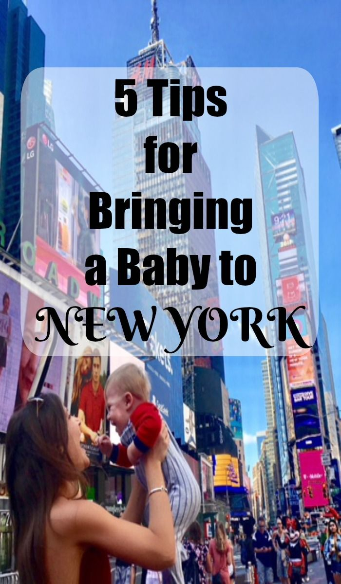 Exploring New York with a Baby
