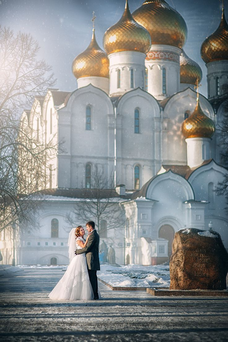 Sequence Russian Bride In 18