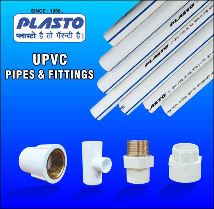 Best plasto water tanks and fittings images on