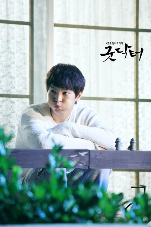 Joo Woon - Good Doctor