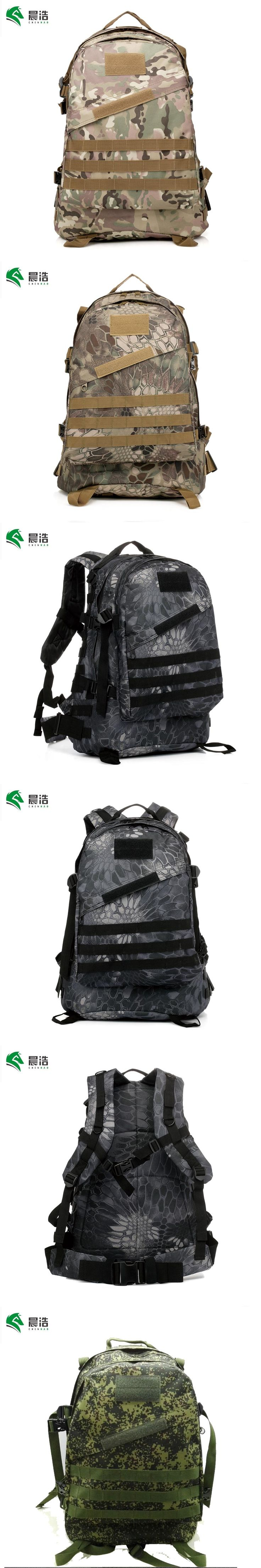 CHENHAO 3D Outdoor Military Tactical Backpack 45L Climbing Mountaineering Pack MOLLE System Travel Camping Hiking Trekking bag