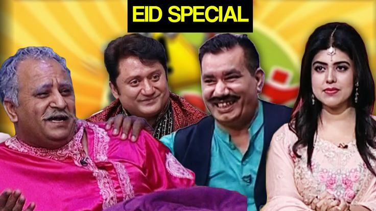 EID SPECIAL SHOW – Khabardar with Aftab Iqbal 26th June 2017 – YouniVideo
