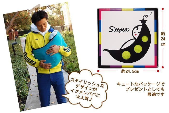 【楽天市場】スリーピー フリース素材のベビースリング【ナチュラルリビング】:ナチュラルリビング