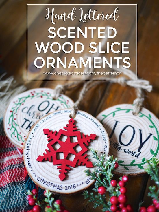 These DIY Scented Wood Slice Ornaments with Printable Stencils are the cutest! I can't wait to make these with my kids!