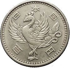1957 JAPAN 100 Yen Original Authentic OLD Silver Coin PHONIX BIRD i53791 https://trustedmedievalcoins.wordpress.com/2016/03/14/1957-japan-100-yen-original-authentic-old-silver-coin-phonix-bird-i53791/