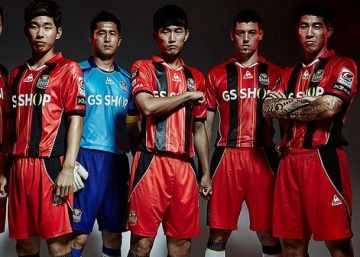 FC Seoul le coq sportif 2014 Home and Away Kits