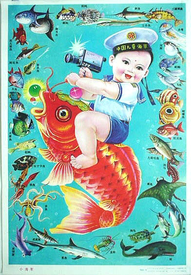 I love China Revolution propaganda drawing since childhood, seems acceptable for kids. Our Little Naval Officer — Chinese propaganda poster