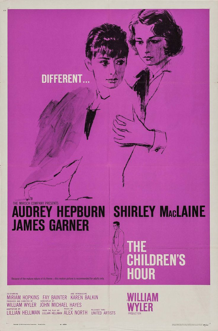 Movie Poster of the Day — US one sheet for THE CHILDREN'S HOUR (William...