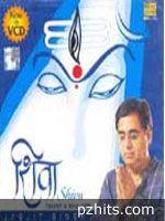Jagjit Singh Shiva (Dhuns & Bhajans)