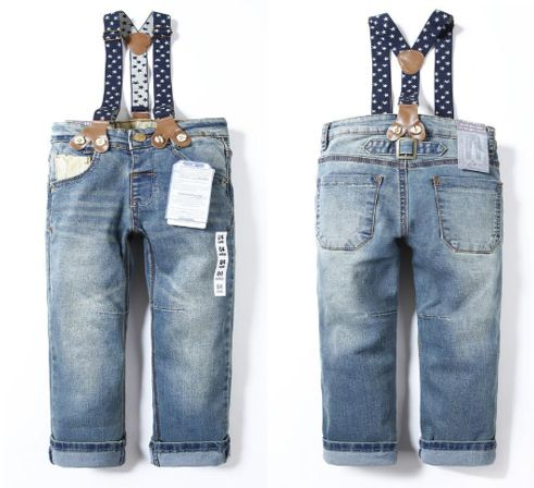 These jeans = spunk and are currently available at Handsome & Divine.  Find us on Facebook