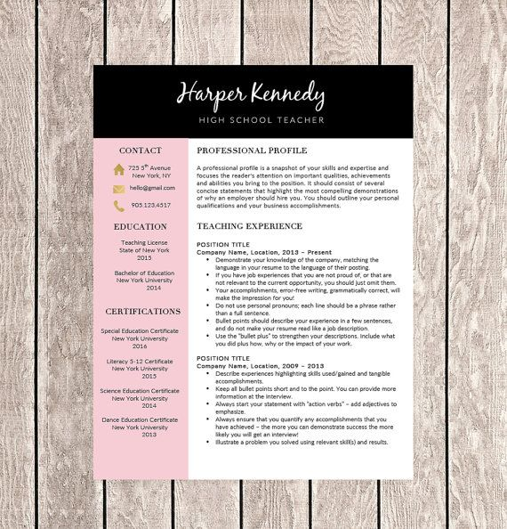 teacher resume template for word 1 2 and 3 page resumes included