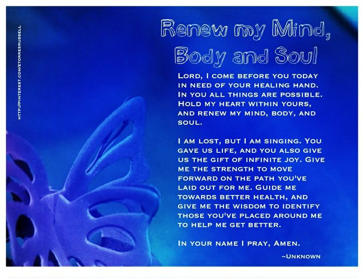 PRAYER: Renew Mind, Body & Soul Lord, I Come Before You