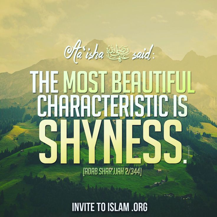 muslim singles in ray We can expect more of the same in every single non-muslim nation and increasingly in muslim nations in the latter, we keep our mouth shut while in the former we talk of human rights and want to be treated on par with non-muslims.