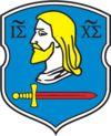 Герб Віцебска — Вікіпедыя
