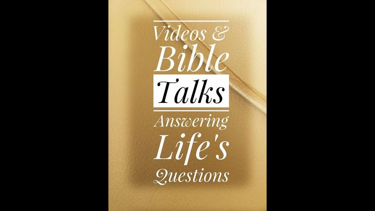 Life Question - Why worry?  Most people worry from time to time. Some people cannot help it, it just seems to be part of their make up. What is the answer to worry? Watch this video as we take a look at the Bible to see if there are answers.   If you like these videos please subscribe on YouTube or go to our webpage (www.seekthetruth.org.uk)and subscribe there.   Thanks and kind regards,  Stephen