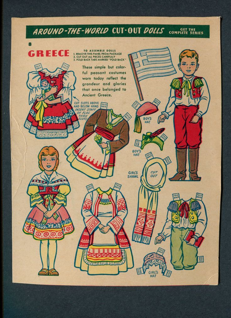 Vintage Kelloggs Krumbles Greece Around The World Paper Dolls Uncut D461 | eBay