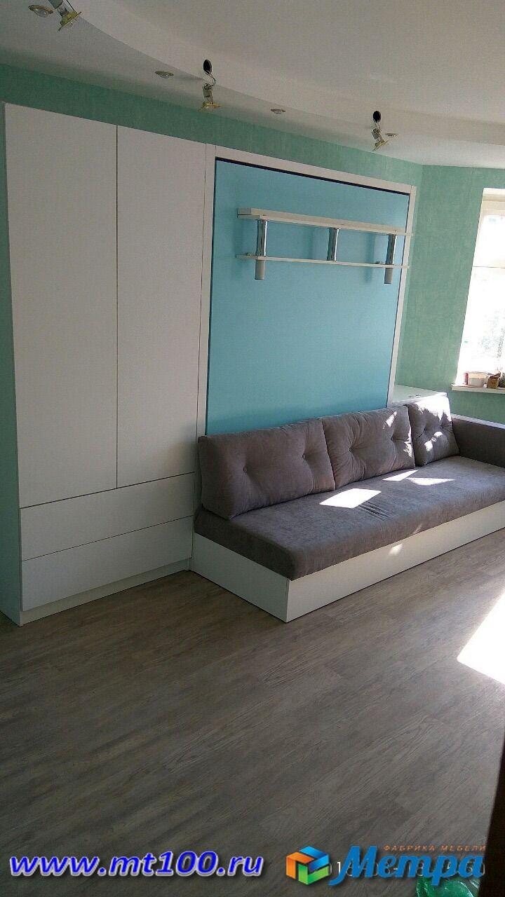 Мебель-трансформер органично вписывается в любое помещение, любой интерьер. Она имеет элегантный вид, с ней можно создать интерьер, удовлетворяющий самый взыскательный вкус. А для малогабаритных квартир и квартир «студия» мебель-трансформер просто находка. Решать проблемы с нехваткой квадратных метров одно из главных её достоинств. С нашей мебелью вы будете иметь днем уютную гостиную, а ночью - удобную кровать.  Хотите знать больше о нас? Позвоните нам по телефону: +7 (495) 743-98-68 +7…